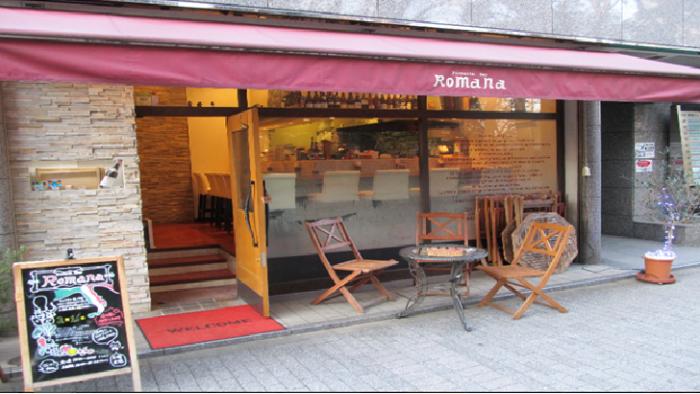 pizzeria bar Romana Appearance - Shinjuku Gyoen Tokyo Italian
