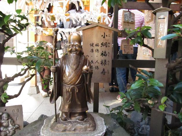 TOKYO Koami Shrine Fukutoku-sama