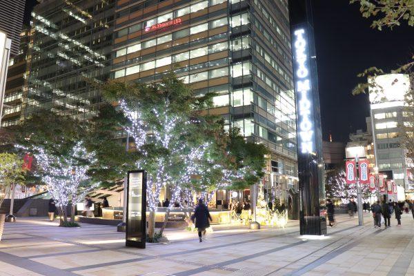 Tokyo Midtown Entrance