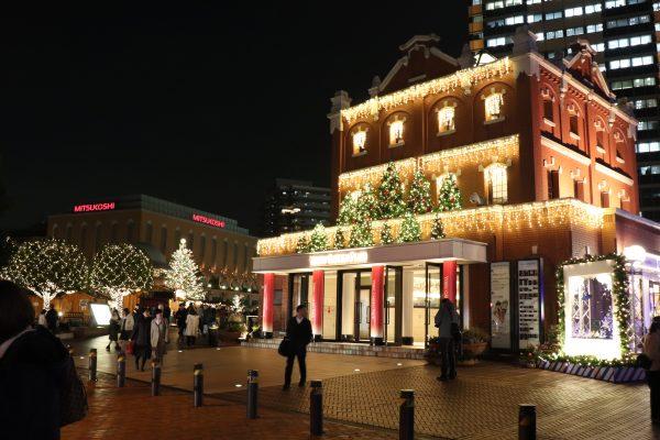 TOKYO Yebisu Garden Place Christmas Lights