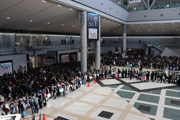COMIKET Tokyo Japan - Comic Market Cosplay crowed line