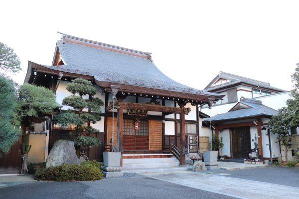 Hoshinji temple COMSO Shakuhachi Rinzai sect in Shunjuku