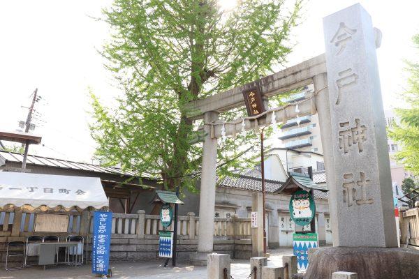 Imado shrine Torii in Asakusa Japan