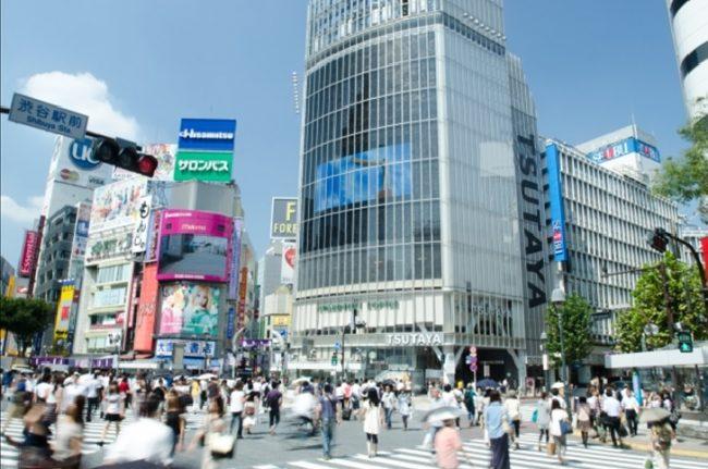Shibuya Scramble crossing noon Tokyo