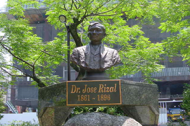 Hibiya Park Jose Rizal Statue