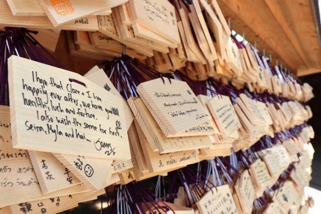 Meiji Jingu Shrine Votive tablet