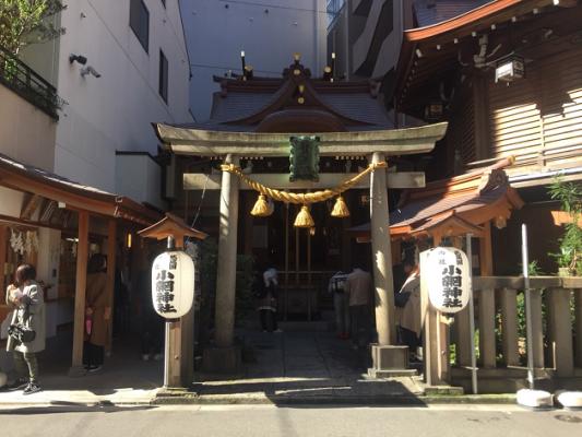 TOKYO Koami Shrine in Japan