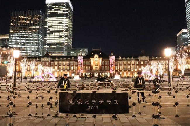 TOKYO Christmas light Tokyo Station Michiterasu