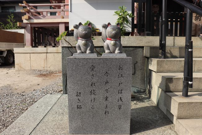 Imado shrine couple lucky cat stone in Asakusa Japan