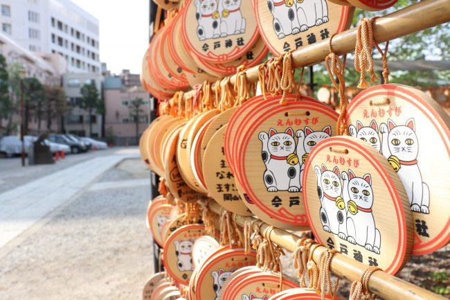 Imado shrine Ema in Asakusa Japan
